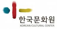 Koreanisches Kulturzentrum, Kulturabteilung der Botschaft der Republik Korea in Berlin