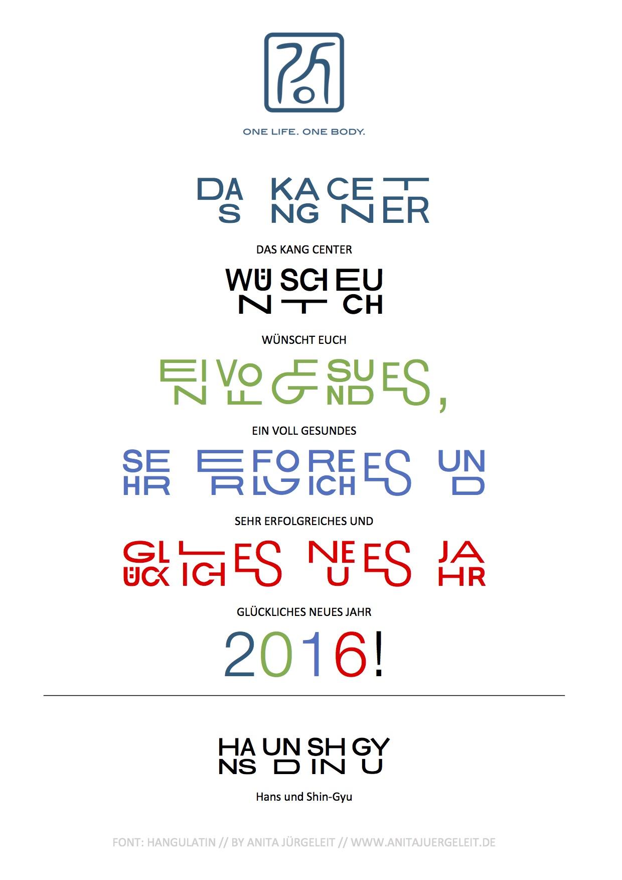 Neujahresgruss2016